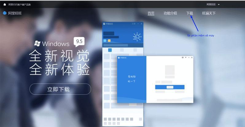 Tải phần mềm chat aliwangwang để thương lượng giá với shop
